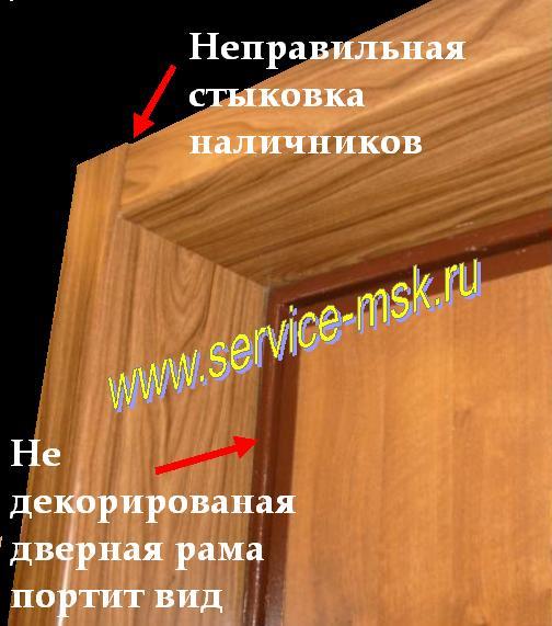Флюса для пайУстановка входной двери в деревянном